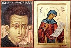 Βίος και Τροπάριο της Αγίας Κασσιανής (7 Σεπτεμβρίου) του Φώτη Κόντογλου
