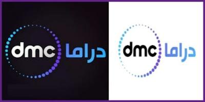 تردد قناة دي ام سي دراما DMC drama علي النايل سات,مواعيد مسلسلات