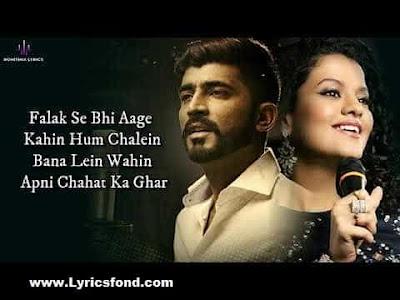 Saiyan Re (LYRICS) - Mohammed Irfan, Palak Muchhal