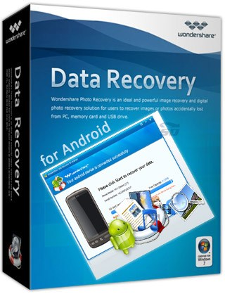 Wondershare Data Recovery Registration Code 2015 Latest Downlaod