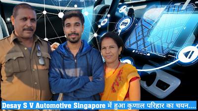 .desay sv automotive volkswagen,desay sv automotive wiki,desay sv automotive (singapore salary),software-engineer,desay sv automotive singapore jobs selected