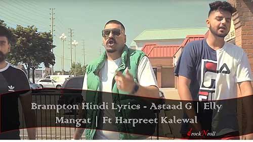 Brampton-Hindi-Lyrics-Astaad-G-Elly-Mangat-Ft-Harpreet-Kalewal