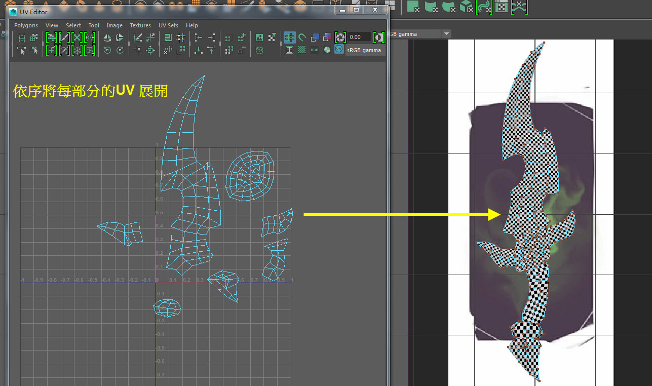 Blade UV Mapping 09