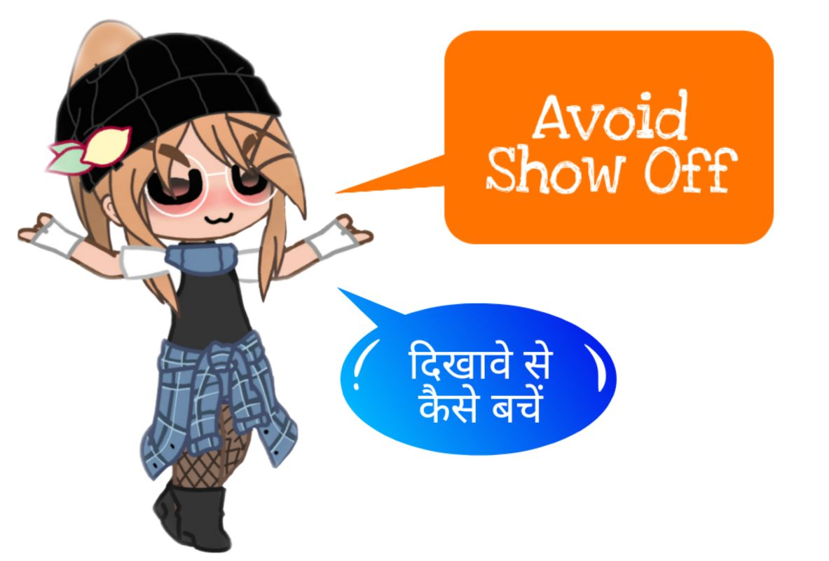 What is Meaning of Show of