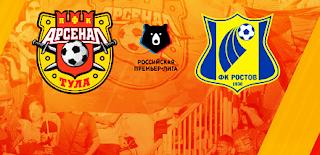 Арсенал – Ростов смотреть онлайн бесплатно 28 июля 2019 прямая трансляция в 16:30 МСК.