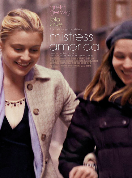 Mistress America & The Importance of Ageless Friendships