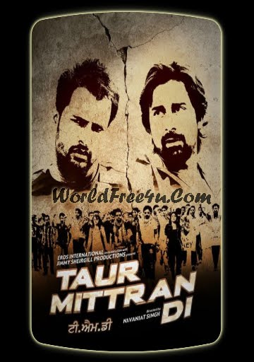 Poster Of Taur Mitran Di (2012) Full Punjabi Movie Free Download Watch Online At worldfree4u.com