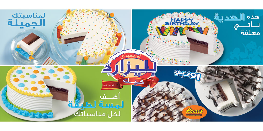 A Cake Thats 100 Ice Cream