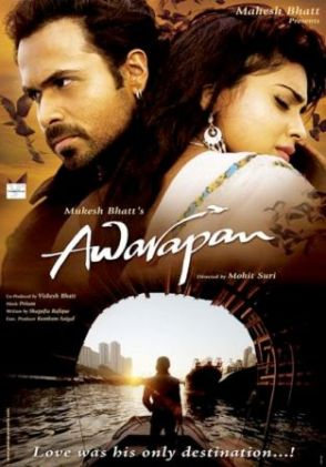 Salaam-e-ishq (2007) downloadming movie hindi audio songs | mp3.