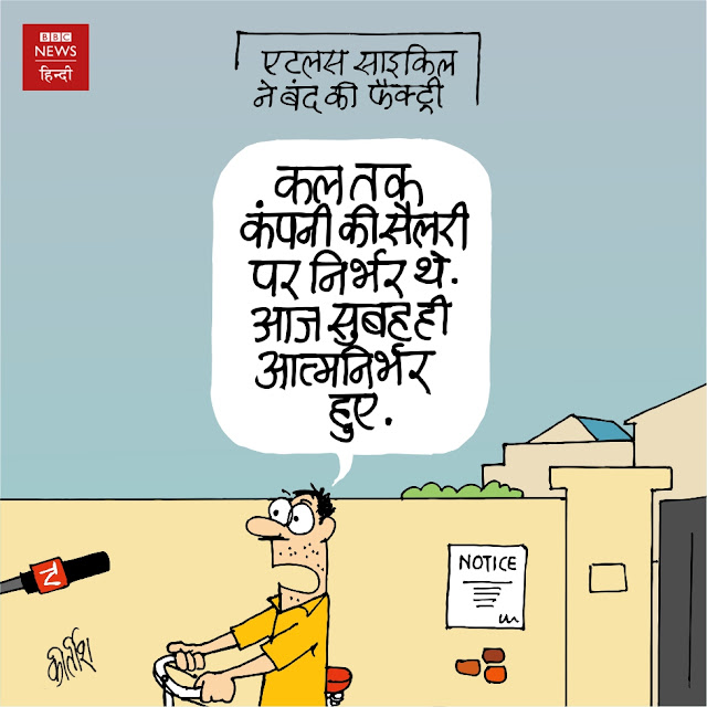 कोरोना, corona, Corona Cartoon, Covid 19, cartoonist kirtish bhatt, lockdown, unemployment, Jobs