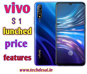 Vivo s1 price features and full specifications Aug 2019