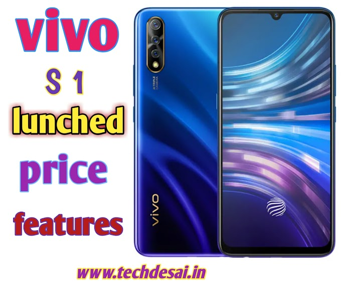 vivo s1 price and specification in india August 2019 ।