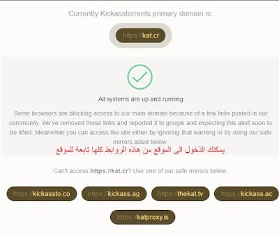 Kickasstorrents,torrent,download,