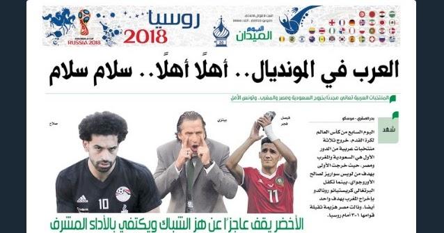 331dc1fdc3619 حريتي العربية
