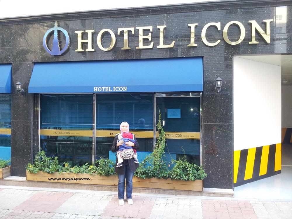 Hotel Icon Seoul Korea