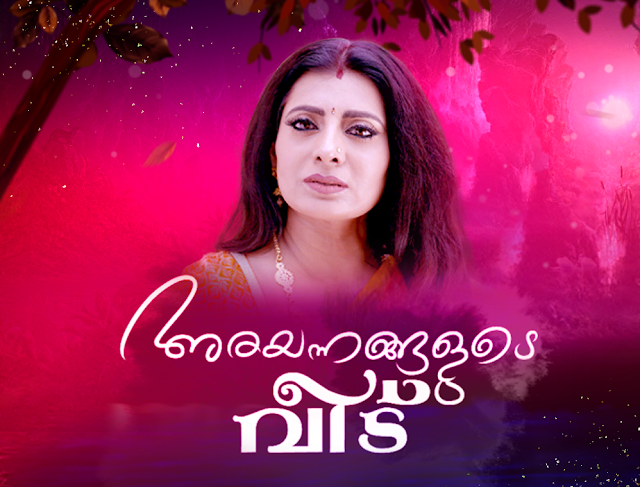Arayannangalude Veedu -New Serial Flowers TV launching on 31st December 2018