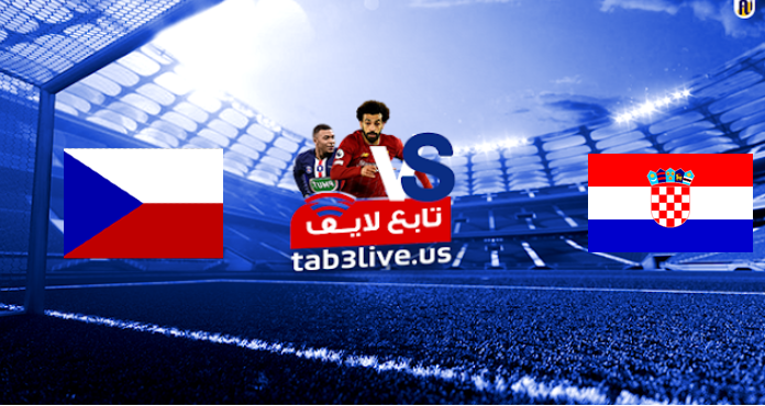 نتيجة مباراة كرواتيا وجمهورية التشيك اليوم 2021/06/18  الأمم الأوروبية