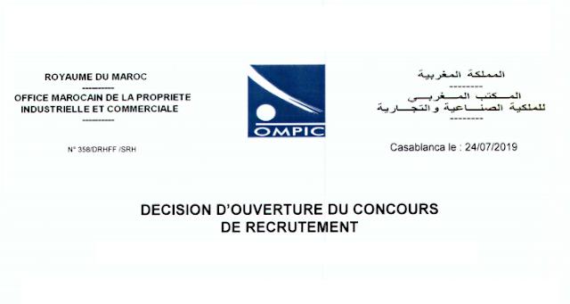 المكتب المغربي للملكية الصناعية والتجارية مباراة لتوظيف في عدة تخصصات 17 منصبا آخر أجل 9 غشت 2019
