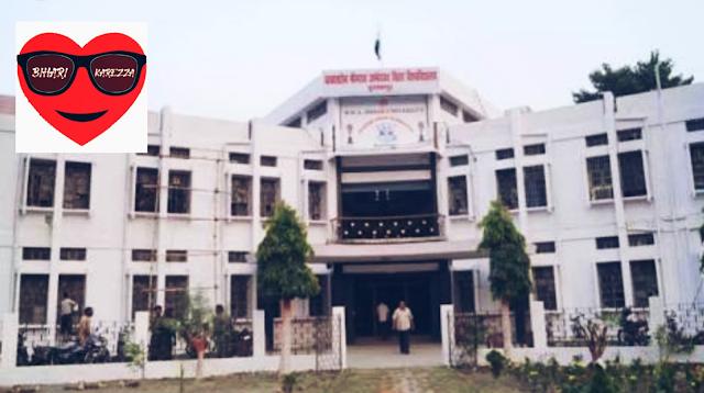 BRABU Muzaffarpur Bihar university admission