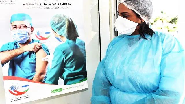 """وزارة الصحة: تسجيل 1566 إصابات و9 وفيات جديدة بـ""""كورونا"""" خلال 24 ساعة"""