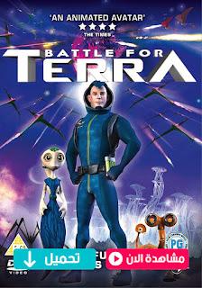 مشاهدة وتحميل فيلم Battle For Terra 2007 مترجم عربي
