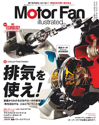 Motor Fan illustrated Vol.151 zip online dl and discussion
