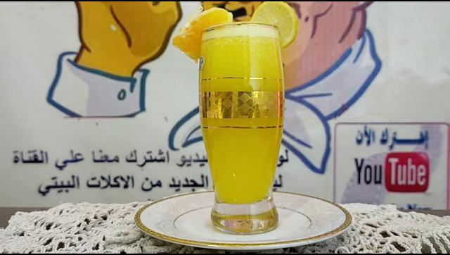 طريقة عمل عصير برتقال بالليمون الشيف محمد الدخميسي