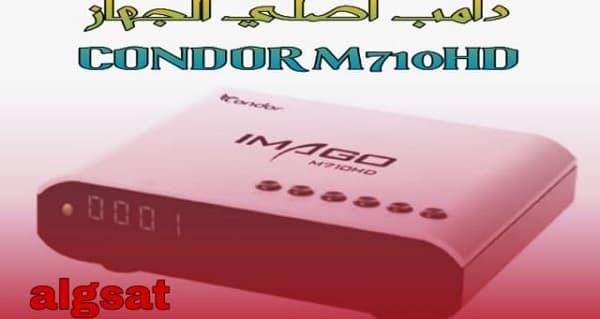 ملف دامب جهاز كوندور DUMP CONDOR M710HD