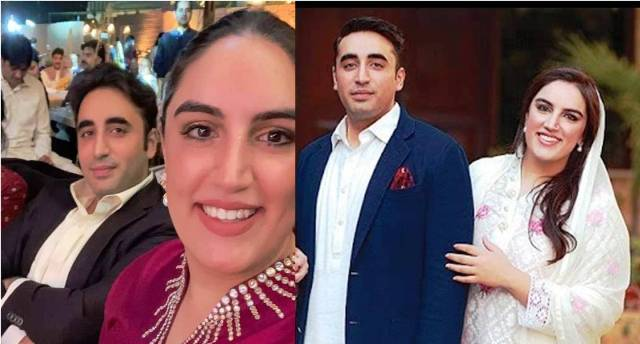 Bilawal Bhutto Zardari not attending Engagement Ceremony of his Sister Bakhtawar
