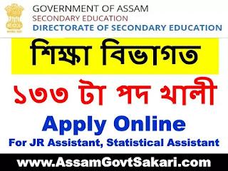 Secondary Education Assam Recruitment 2020
