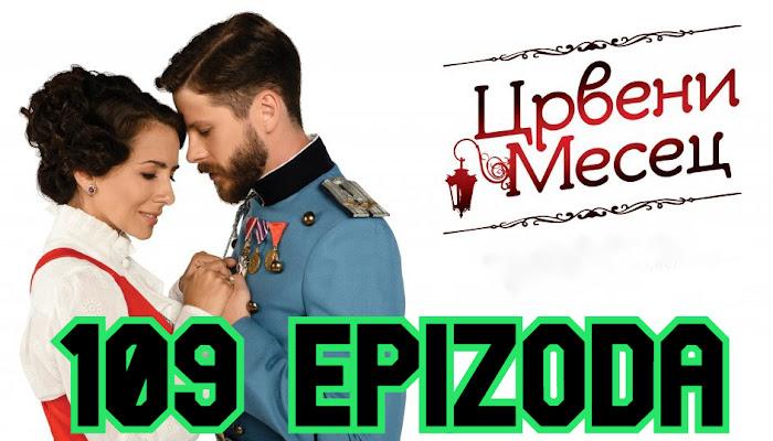 Crveni mesec 109 epizoda