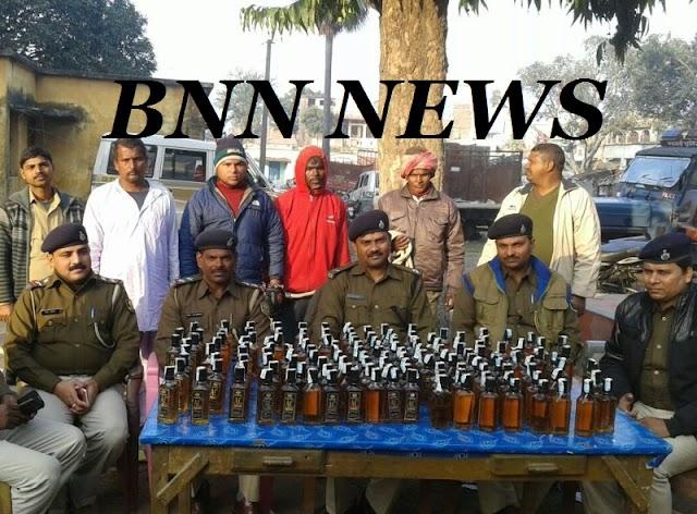 150 बोतल विदेशी शराब के साथ तीन गिरफ्तार