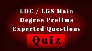 ടെന്നീസ് കോർട്ട് പ്രതിജ്ഞ, ഫ്രഞ്ച് വിപ്ലവം, LDC Main,LGS Main, Exam Quiz, ആസിയാൻ,എവറസ്റ്റ്,