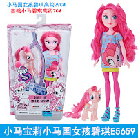 My Little Pony Pinkie Pie Doll & Pony