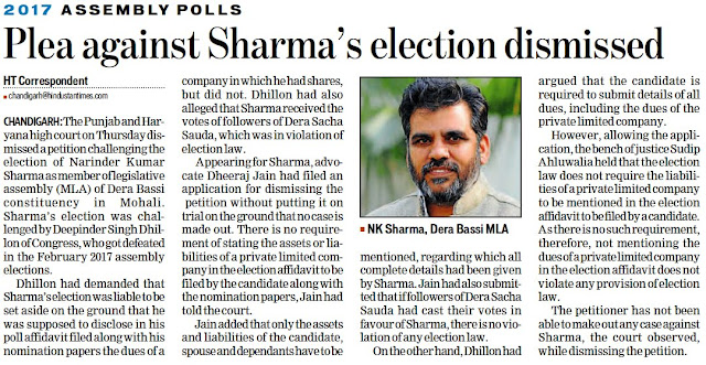 2017 Assembly Polls: Plea against Sharma's election dismissed