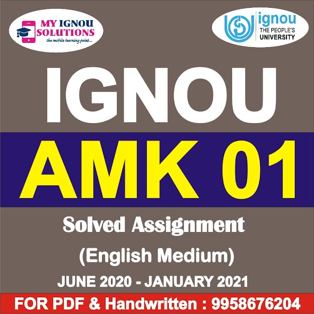 AMK 01 Solved Assignment 2020-21