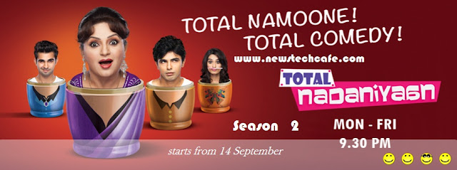 'Total Nadaniyaan' Season-2 BigMagic Upcoming Show Wiki Plot |StarCast |Promo |Timing |Title Song