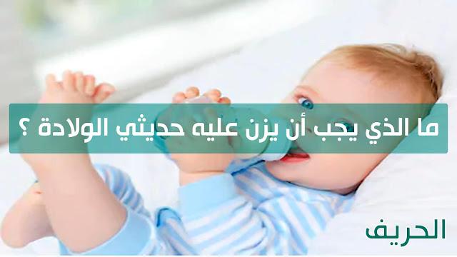 فوائد حليب الماعز لزيادة الوزن علي الأطفال وحديثي الولادة