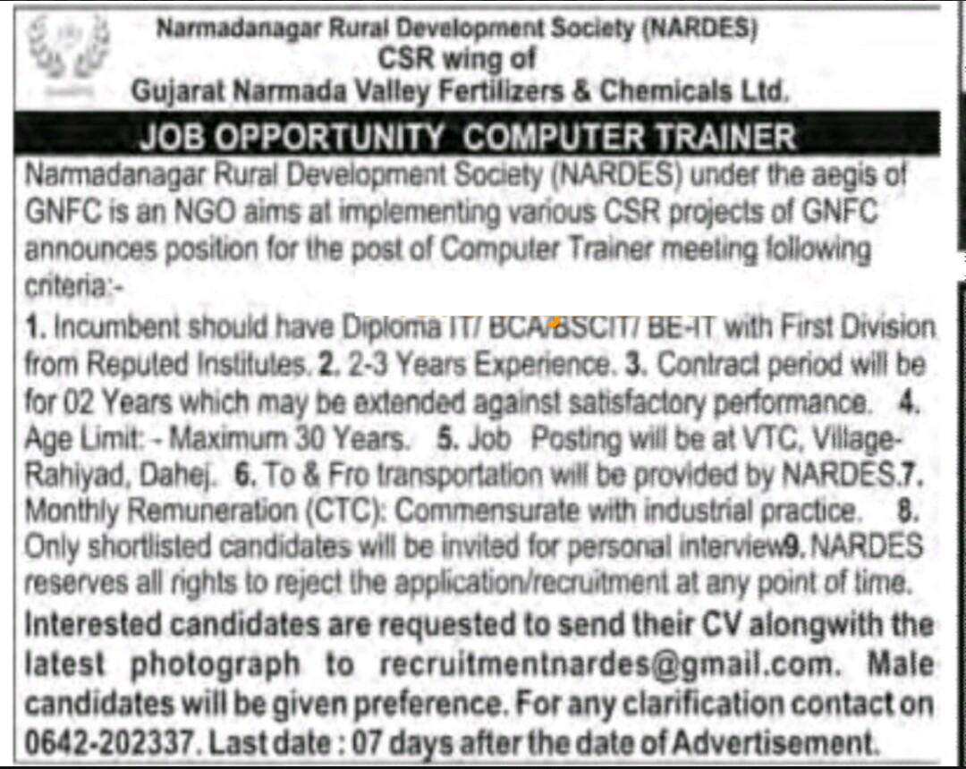 Narmadanagar Rural Development Society  (NARDES) Recruitment 2021: Apply Online for Computer Trainer