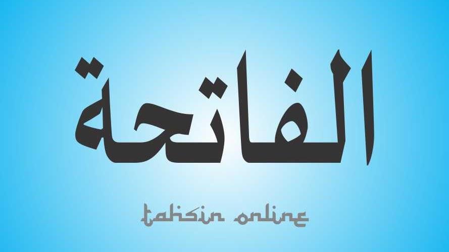 Hukum Tajwid Al Quran Surat Al Fatihah Ayat 1 7 Lengkap