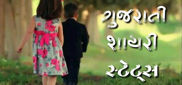 Best Shayari and Good Morning MSG App Download