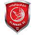 Plantilla de Jugadores del Al-Duhail SC 2019/2020