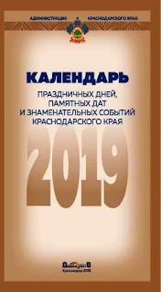 https://krasnodar.ru/content/1671/?sphrase_id=2897969