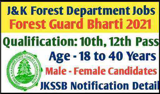 JKUT: JKSSB FOREST/WILDLIFE GUARD BHARTI 2021 FOR 10TH, 12TH PASS   CHECK RUNNING, HEIGHT (CURRENT JOB)