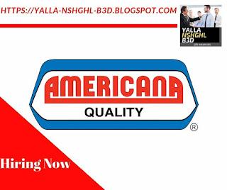 Export Specialist - Americana