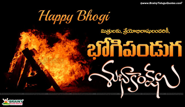 Here is telugu bhogi greetings, Bhogi Greetings in telugu, Best Telugu Festival Bhogi Pongal Greetings, Telugu Bhogi Shubhakankshalu, Bhogi Sankranti Kanuma Panduga shubhakankshalu telugulo, Bhogi 2017 Greetings in telugu, Happy Bhogi 2017 Greetings in telugu, Bhogi Quotes, bhogi HD Wallpapers, Bhogi images, Bhogi gfx desings, Bhogi thoughts in telugu, Nice top Bhogi telugu Sankranti Festival greetings wallpapers images poems information in telugu, sankranti shubhakankshalu in telugu, Beautiful telugu bhogi greetings wallpapers images, Nice top HD wallpapers for bhogi pongal.