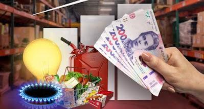 НБУ прогнозирует резкий рост инфляции в ІІІ квартале