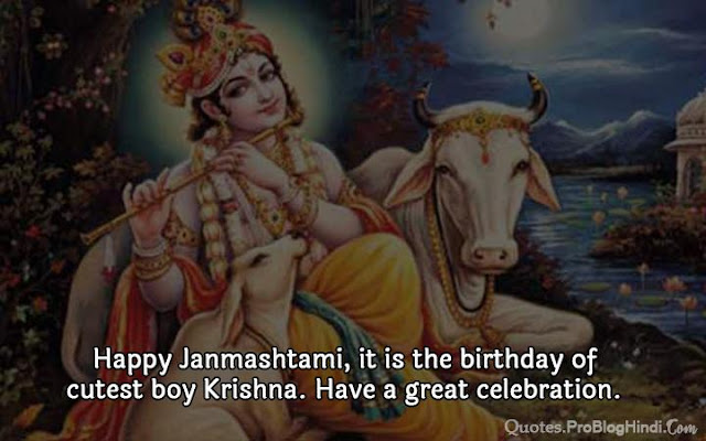 janmashtami quotes in english