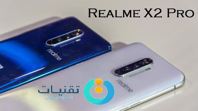 مواصفات ومميزات هاتف Realme X2 Pro مع اربع كاميرات بسعر خيالي