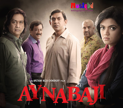 Aynabaji (2016) Bangla Movie Mp3 Songs Album Download